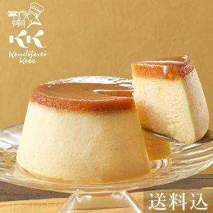 お取り寄せスイーツ チーズケーキ ドンプリンフォルマッジ[直径12cm 3名〜5名] コンディトライ...