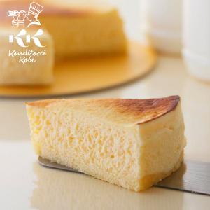 ■ブランド:コンディトライ神戸 きめ細かく濃厚でソフトな食感の半熟タイプのチーズケーキ。 口に入れた...