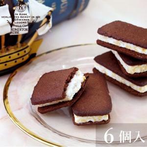 ■ブランド:コンディトライ神戸 口に入れるととろけるエアーインホワイトチョコレートにコーンフレークを...