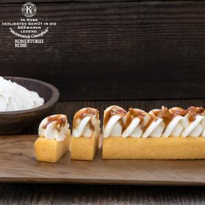 ■ブランド:コンディトライ神戸  パティシエこだわりのカスタードクリームとジェノワーズ生地を合わせて...