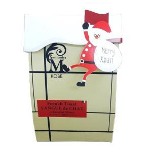 クリスマス限定パッケージ 神戸三宮フレンチトーストラングドシャ6枚入