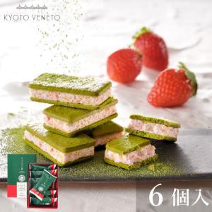 ■ブランド:京都ヴェネト  チョコ・いちご(ストロベリー)・抹茶をあわせた「チョベリッ茶」 抹茶クッ...