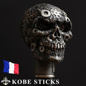 杖 つえ ステッキ おしゃれ フランス ファイエ社製 精緻を極めたブロンズ製スカルステッキ kobesticks