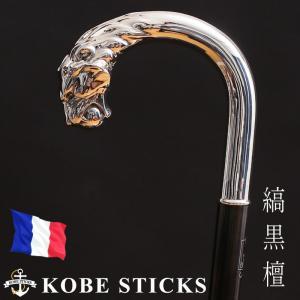杖 つえ ステッキ おしゃれ フランス ファイエ社製 芸術的に美しいシルバーステッキ (本縞黒檀シャフト / ライオン曲がり)|kobesticks