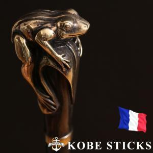 杖 つえ ステッキ おしゃれ フランス ファイエ社製 美しいカエルのアンティーク調ステッキ|kobesticks