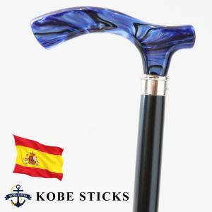 杖 つえ ステッキ おしゃれ スペイン製 世界に1本のデザイン 上質モダンなマーブル柄ステッキ(ブルー) 専門店 木製 高級 かっこいい 介護|kobesticks
