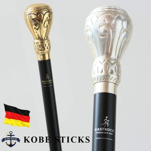 杖 つえ ステッキ おしゃれ 老舗 ドイツ ガストロック製 マイスターメイドのステッキ(エッグオーナメント) 木製 専門店 高級 介護|kobesticks