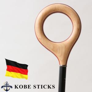 杖 つえ ステッキ おしゃれ 老舗 ドイツ ガストロック製 世界最高峰の木製ステッキ(アートなリングステッキ) 木製 専門店 高級 かっこいい かわいい 介護|kobesticks