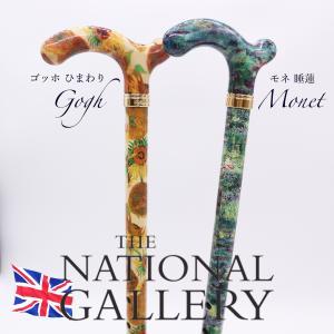 杖 つえ ステッキ おしゃれ ロンドン・ナショナル・ギャラリー公認 名画と一緒に歩くステッキ(折りたたみ) 専門店 女性 高級 かわいい 可愛い|kobesticks