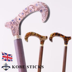 杖 つえ ステッキ おしゃれ クリアで軽やか!心まで明るくなる ヨーロッパ仕立ての可憐な木製ステッキ 木製 専門店 高級 かわいい きれい 介護|kobesticks