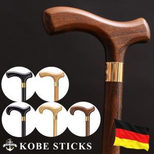 杖 つえ ステッキ おしゃれ ドイツ製 シンプルで美しいフォルムの木製ステッキ 木製 かっこいい かわいい 男性 女性 紳士 婦人|kobesticks