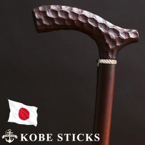 杖 つえ ステッキ 鎌倉彫グリップに上品な風格を感じる国産おしゃれステッキ 木製 専門店 男性 高級 かっこいい 介護|kobesticks