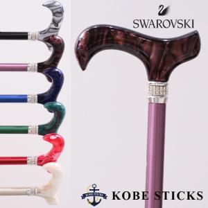 スワロフスキーきらめく マーブル柄ステッキ(長さ調節・折りたたみ)【交換用杖先ゴム1個同梱】 杖 女性 つえ おしゃれ 可愛い ステッキ かわいい |kobesticks