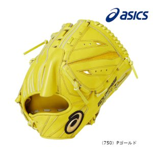 アシックス 硬式グラブ ゴールドステージ スピードアクセル 投手用 3121A182 大きさ9