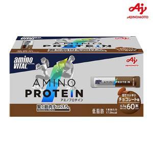 アミノバイタル アミノプロテイン チョコレート味 60本入箱 36JAM83040