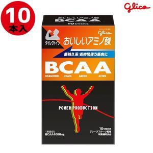 グリコ(glico) おいしいアミノ酸 BCAA スティックパウダー グレープフルーツ味 10本入り...