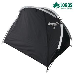 ロゴス Black UV フルパラシェード-BA 71805582
