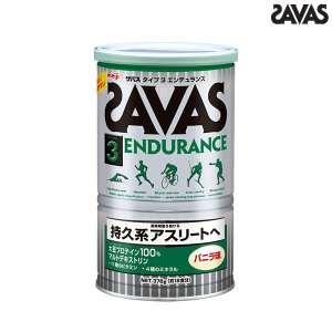 ザバス(SAVAS) タイプ3 エンデュランス スタンダード(378g) CZ7334