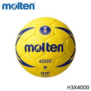 H3X4000  全国高等学校総合体育大会公式試合球 全国高校選抜大会公式試合球