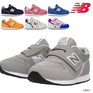 ニューバランス(new balance) キッズシューズ IZ996