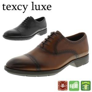 テクシーリュクス(texcy luxe) ビジネスシューズ TU7774 3E相当 本革