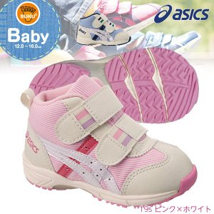 アシックス(asics) スクスク GD RUNNER BABY CT-MID 3 TUB166|kobeya-sp