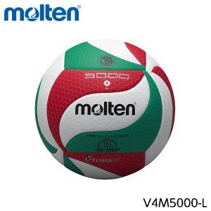 モルテン(molten) フリスタテックバレーボール 4号軽量検定球 V4M5000-L