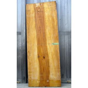 【松板】【1点もの】松材 無垢板 小節有り 長さ2200mm 厚み45mm 幅820mm 1枚 荒削り|kobikiya