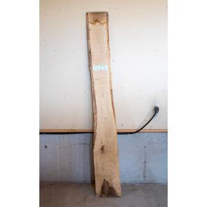 【板材】【1点もの】朴材 無垢板 長さ2000mm 厚み20mm 幅210mm 1枚 荒削り 耳付き|kobikiya