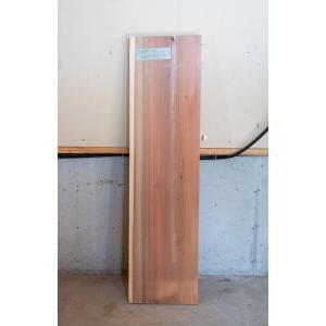 【板材】【1点もの】杉材 無垢板 節有り 長さ1220mm 厚み43mm 幅320mm 1枚 荒削り|kobikiya