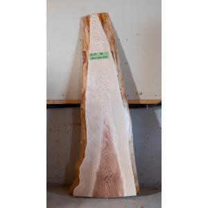 【板材】【1点もの】杉材 無垢板 長さ1300mm 厚み26mm 幅200mm 1枚 荒削り 耳付き|kobikiya