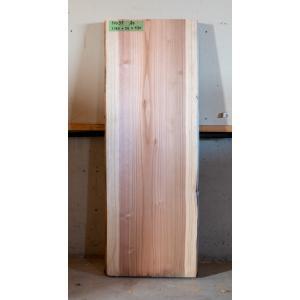 【板材】【1点もの】杉材 無垢板 節有り 長さ1180mm 厚み56mm 幅430mm 1枚 荒削り 耳付き|kobikiya