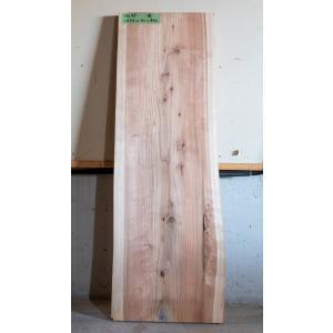 【板材】【1点もの】杉材 無垢板 節有り 長さ1370mm 厚み41mm 幅430mm 1枚 荒削り 耳付き|kobikiya