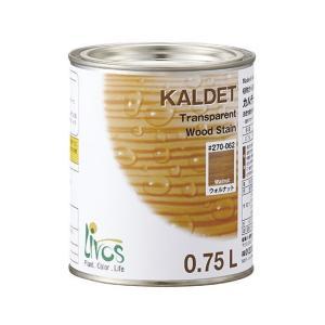 【自然健康塗料】リボス カルデット 0.75L(270-0.75)|kobikiya