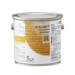 【自然健康塗料】リボス カルデット 2.5L(270-2.5)|kobikiya