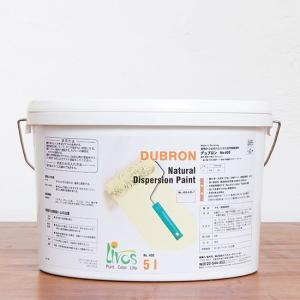 【自然健康塗料】リボス デュブロン カラー 5.0L(400-5.0)|kobikiya
