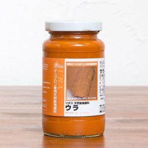【自然健康塗料】リボス ウラ 0.125L(424-0.125) デュブロン専用|kobikiya
