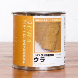 【自然健康塗料】リボス ウラ 0.375L(424-0.375) デュブロン専用|kobikiya