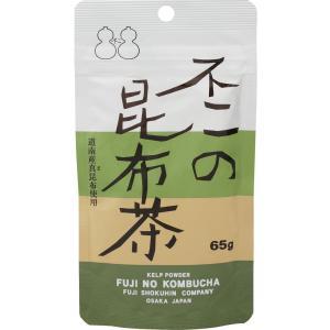 不二の昆布茶65g袋