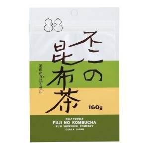 不二の昆布茶160g袋|kobucha-fuji