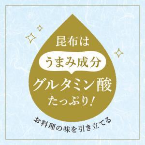 不二の昆布茶500g袋|kobucha-fuji|03