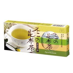 不二の昆布茶ミニパック|kobucha-fuji
