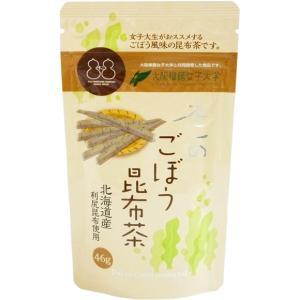 ごぼう昆布茶 46g|kobucha-fuji