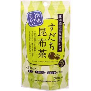すだち昆布茶ST220|kobucha-fuji