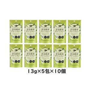 宇治抹茶グリーンティーSP×10個|kobucha-fuji