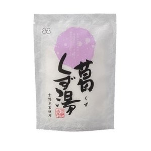 葛くず湯SP|kobucha-fuji