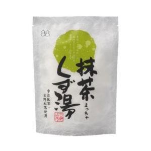 抹茶くず湯SP|kobucha-fuji