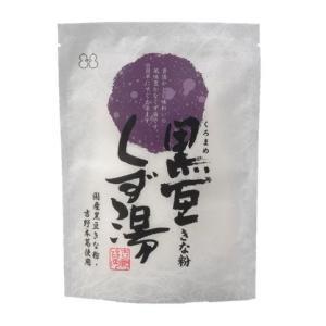 黒豆きな粉くず湯SP|kobucha-fuji