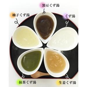 黒豆きな粉くず湯SP|kobucha-fuji|02