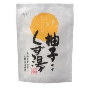柚子くず湯SP|kobucha-fuji